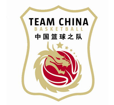 Programme TV Chine